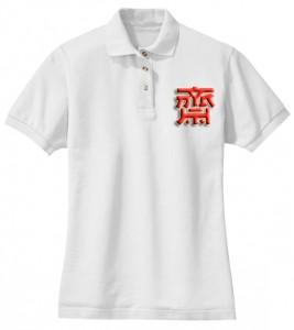 42dan โบ๊เบ๊ มีจำหน่าย เสื้อเทศกาลกินเจ ราคาส่ง-ปลีก จ้า