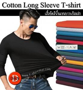 IG ad แขนสั้นหญิง-ชาย  คอทตอทพรีเมี่ยม เสื้อยืดคอกลม ราคาส่งไม่แพง ถูกที่สุด ในโบ๊เบ๊ ประตูน้ำ ต้อง 42dan