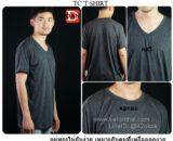 ผ้า TC t-shirt เสื้อ ใส่ง่าย ไม่ยับ ระบายอากาศดี